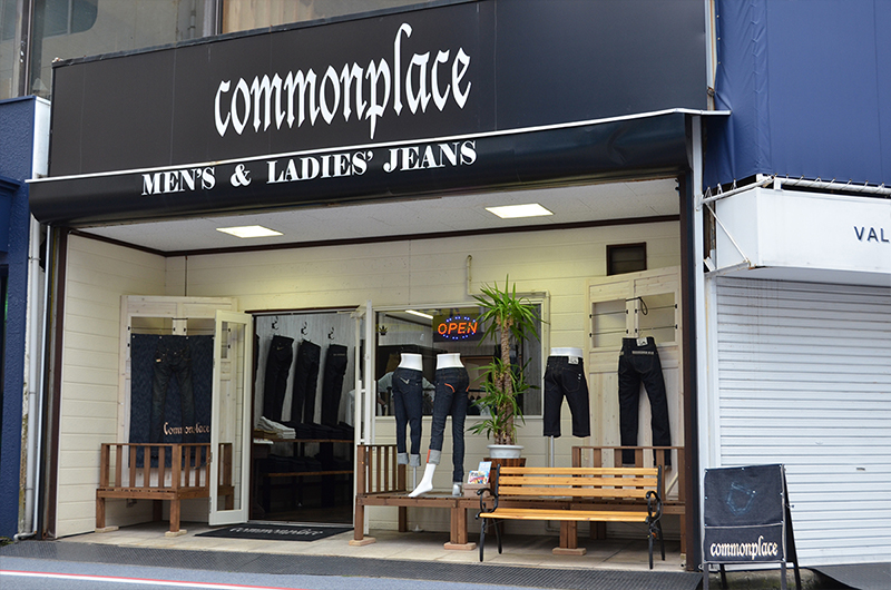 commonplace